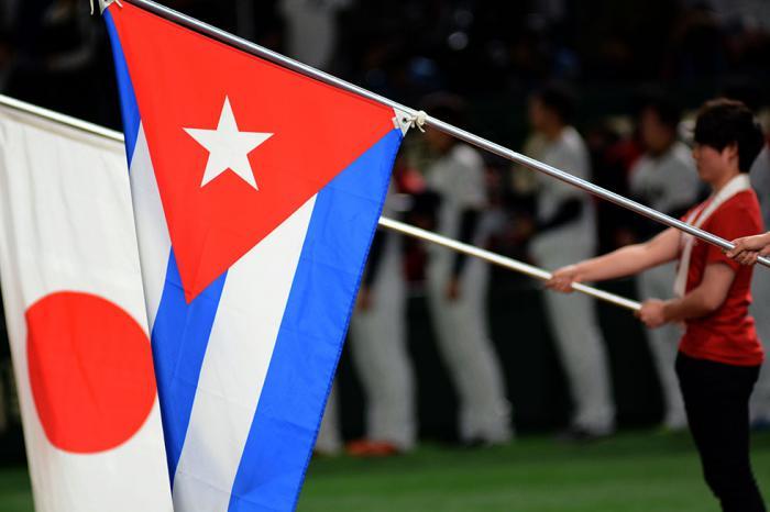 Ratifica Japón disposición de ampliar colaboración con Cuba