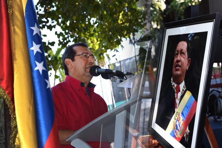 En Audio: Rinden en el ICAP homenaje a Hugo Chávez