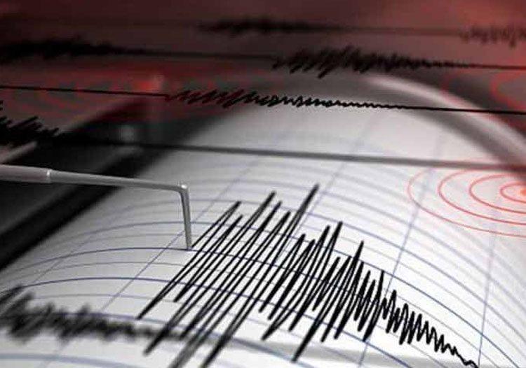 Three perceptible earthquakes last dawn in Cuba