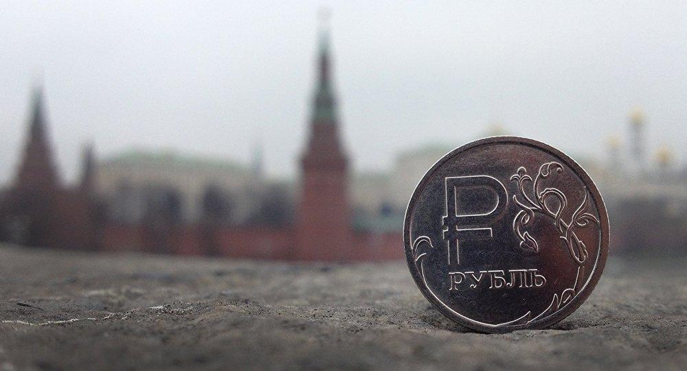 Rusia decide crear una moneda virtual llamada criptorrublo