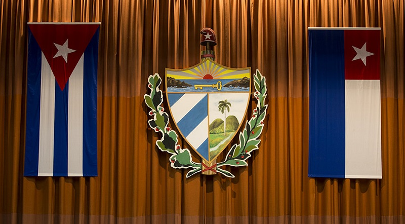 Cuba: Convoca el Consejo de Estado a Sesión extraordinaria del Parlamento cubano
