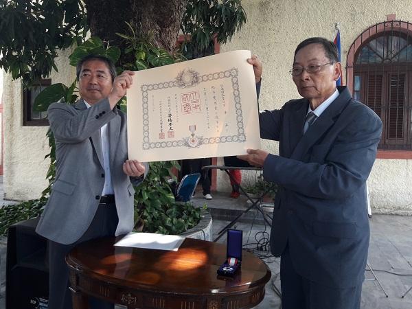 Japón y Cuba, afianzan vínculos (+Fotos)