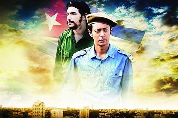 En Cienfuegos Premier De La Película Cubano Japonesa Ernesto