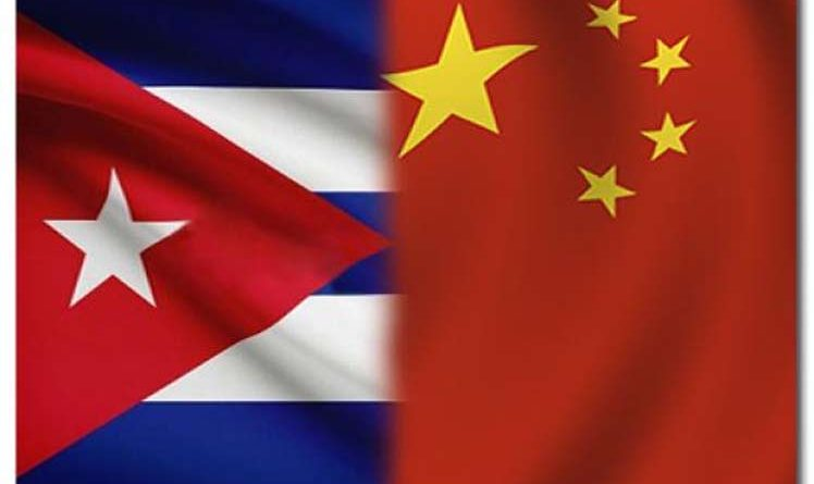 Donation sent by Chinese government to face COVID-19 arrives in Cuba
